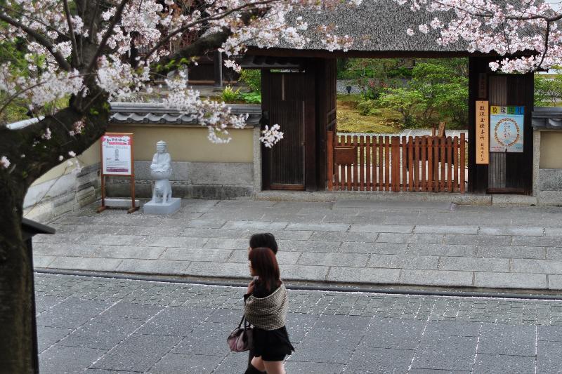 京都市 高台寺 周辺