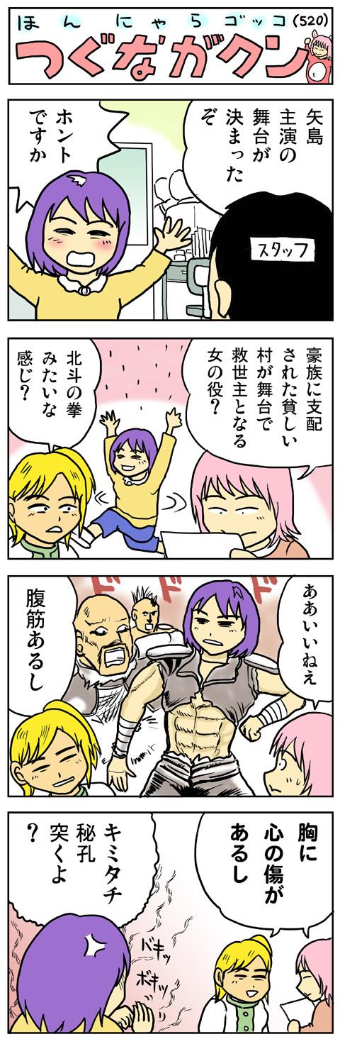 fc2-2010_0321-01.jpg