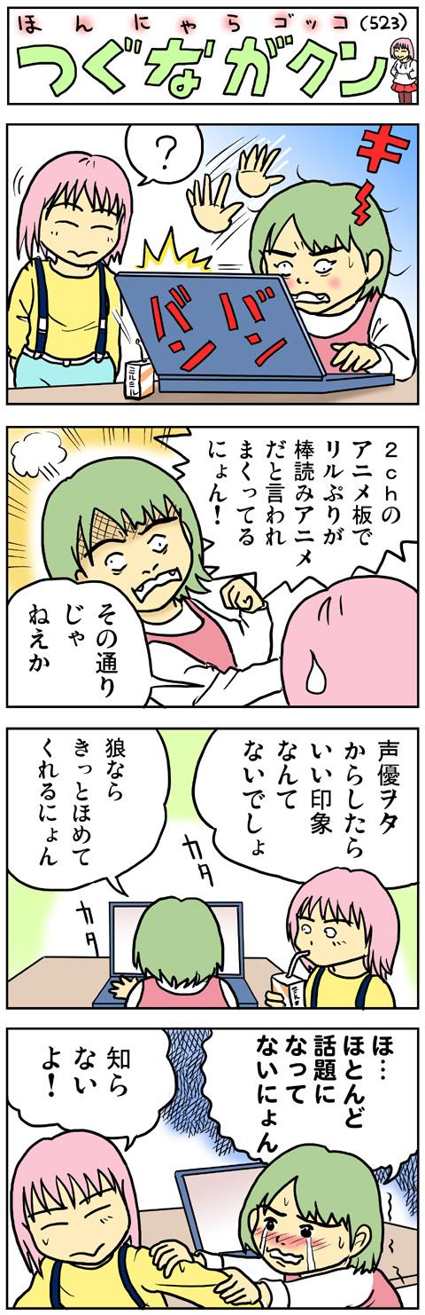 fc2-2010_0406-01.jpg