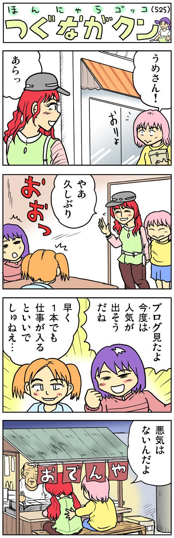 fc2-2010_0428-01.jpg