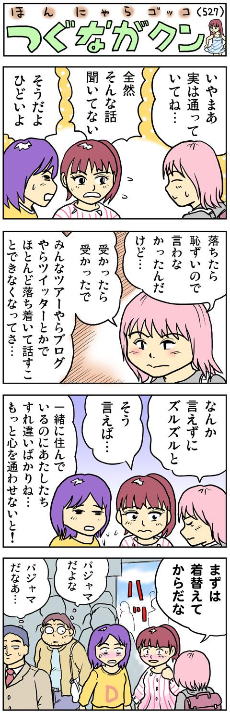 fc2-2010_0502-01.jpg