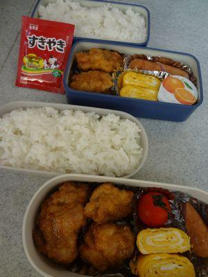 2012年10月5日のお弁当