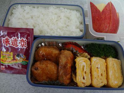 2012年12月12日のお弁当