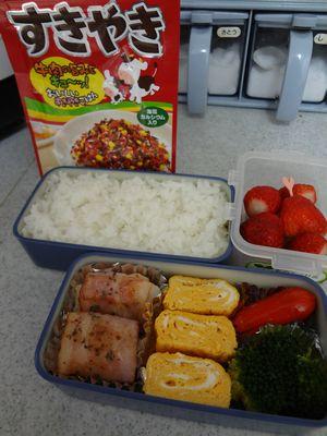 2013年2月1日のお弁当