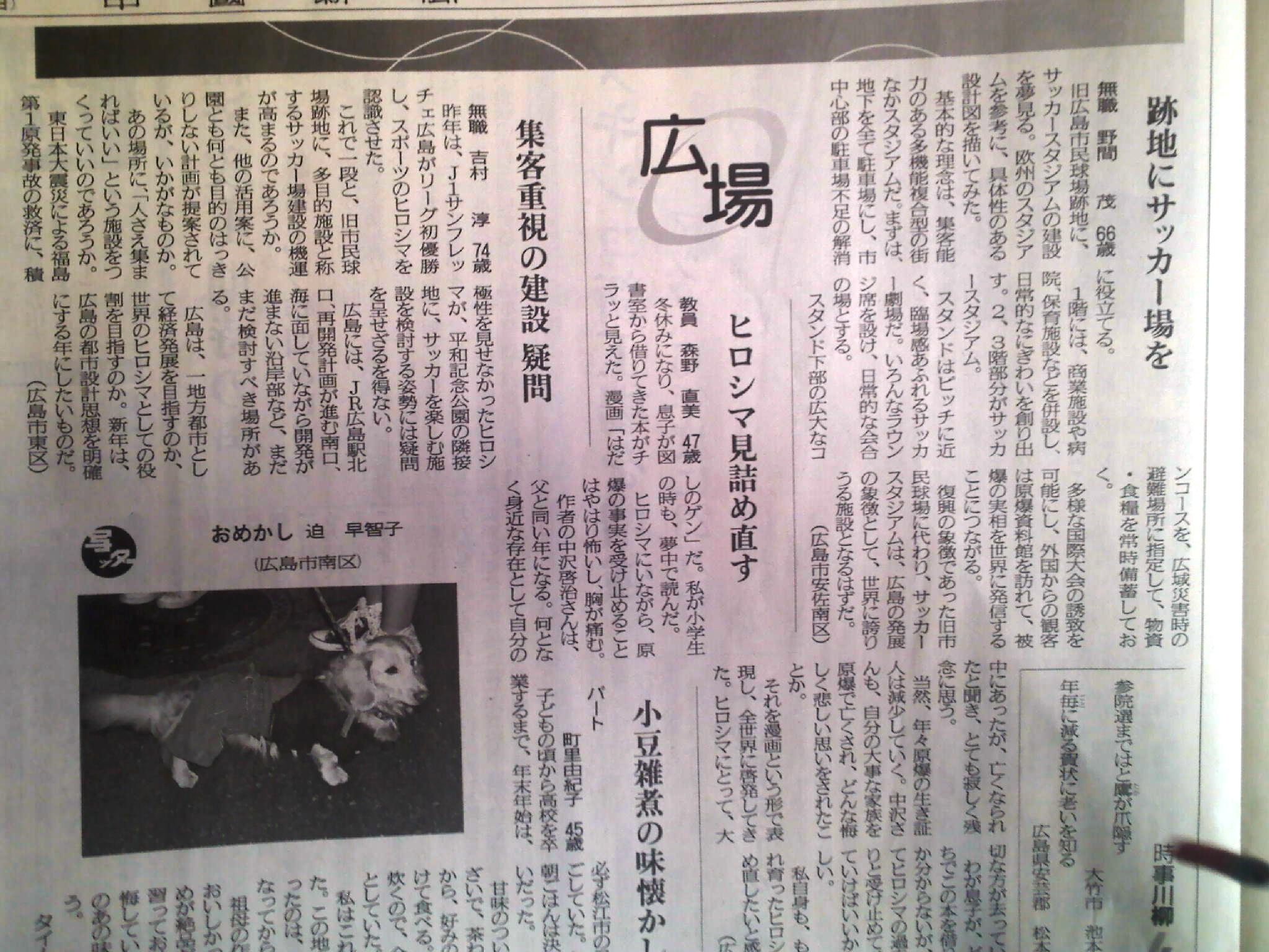 P2013_0105_091707.jpg