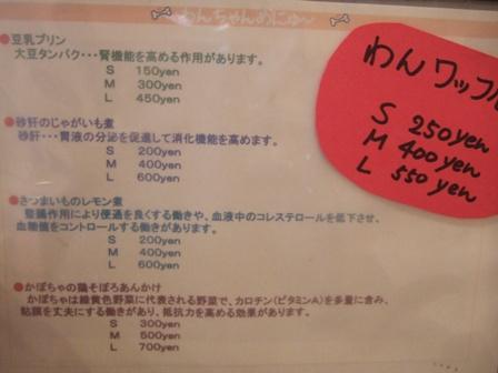 blog4950.jpg