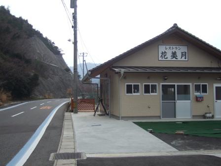 blog5138.jpg