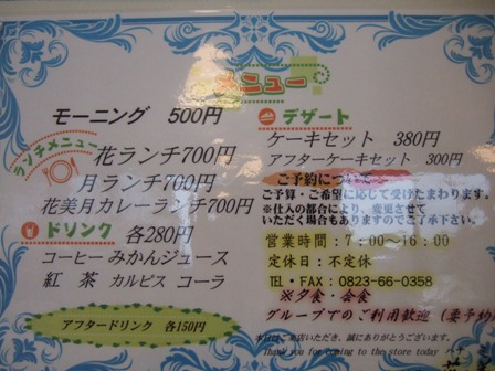 blog5140.jpg