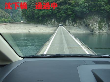 blog5438.jpg