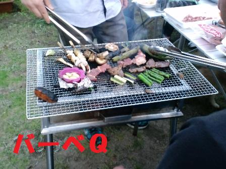 blog5477.jpg