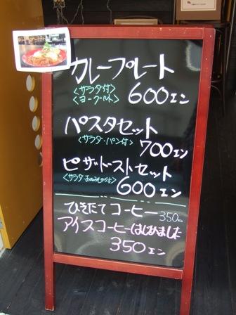 blog5563.jpg