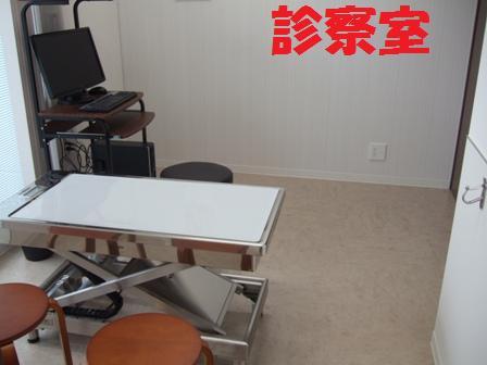 blog5668.jpg