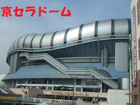 blog5935.jpg