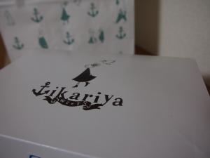 イカリヤ 001