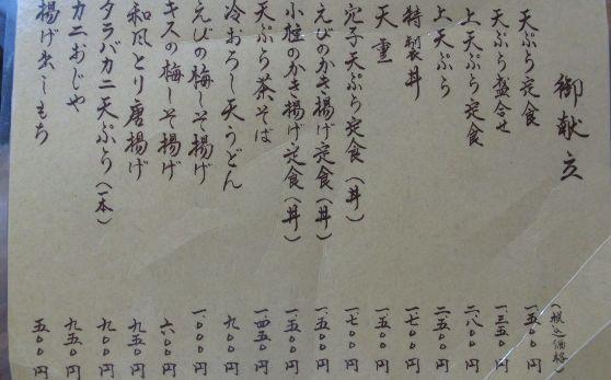 コピー ~ 画像 051