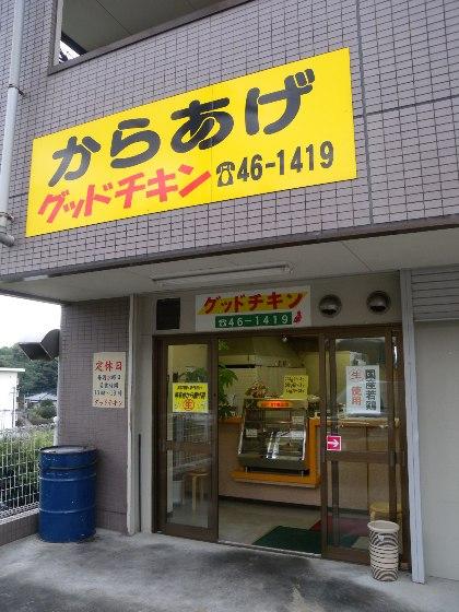 コピー ~ DSCN9813