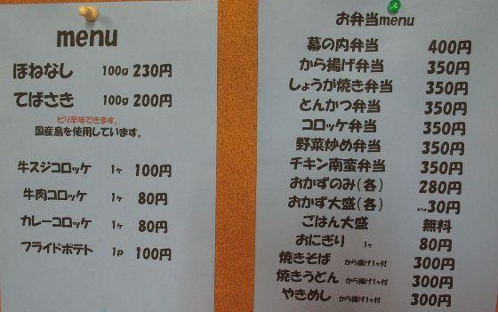 コピー ~ 画像 025