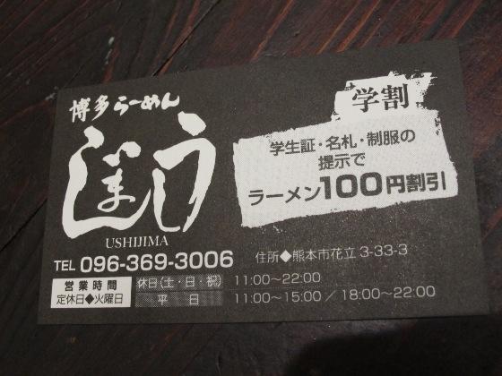 コピー (2) ~ 画像 010