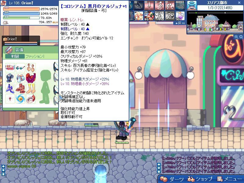 SPSCF0383.jpg
