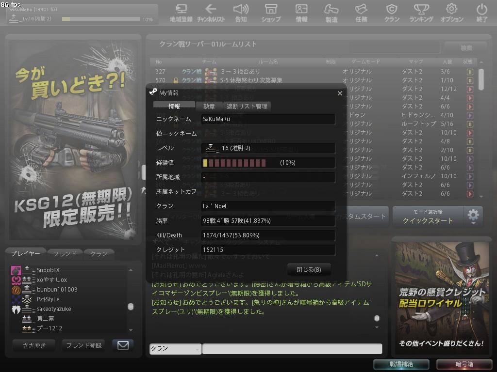 Snapshot_20120120_2230500.jpg