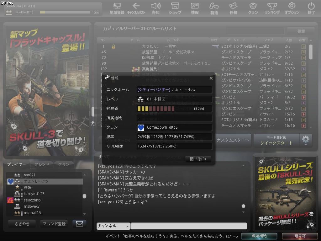Snapshot_20120304_0359170.jpg