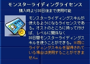 SS001687.jpg