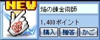 SS002054.jpg