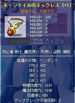 SS002066.jpg
