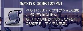 SS002105.jpg