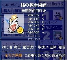 SS002125.jpg