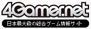 bana_4game.jpg