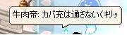 奏×ヒツジ4