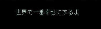 奏×ヒツジ7