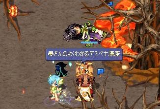 火山での一コマ