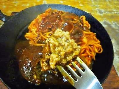 foodpic290840.jpg