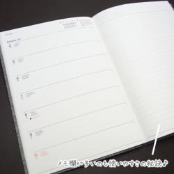 linen-pocket-weekly_convert_20101020221920.jpg