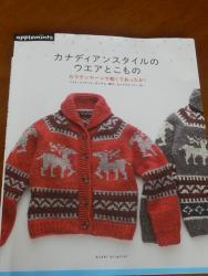 編み物の本