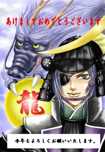 ぶーくん様年賀状2012