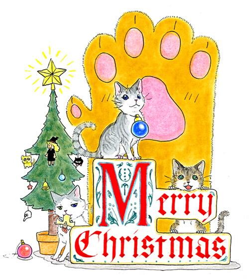 猫の手さんのクリスマスカード