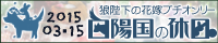 banner-1_20141106095530589.png