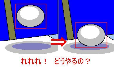 Paint_Toukashoku Settei 0