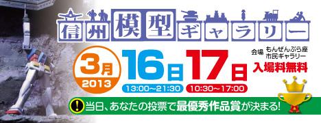 20121208.jpg