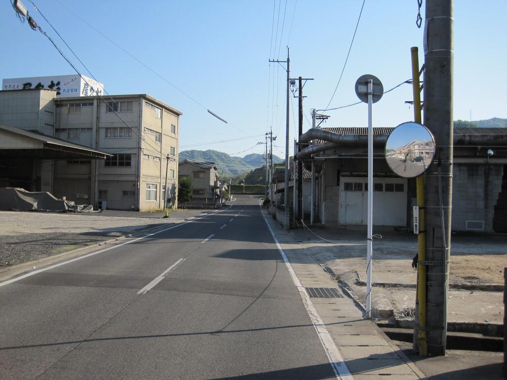 yamashima