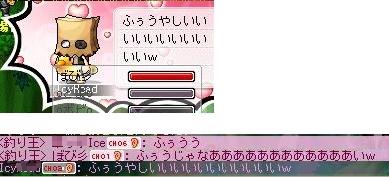 Maple_100219_030049.jpg