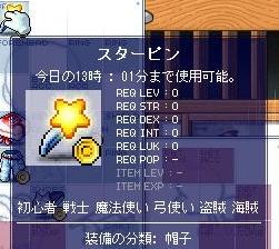 Maple_100301_124110.jpg