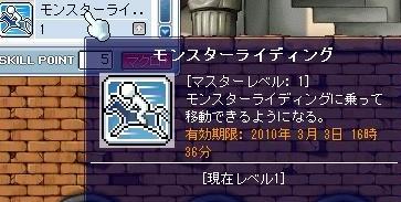 Maple_100302_103629.jpg