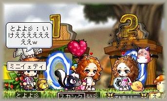 Maple_100306_031601.jpg
