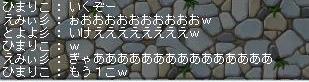 Maple_100306_031617.jpg