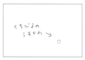 1koma15.jpg