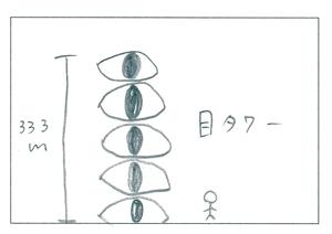 1koma16